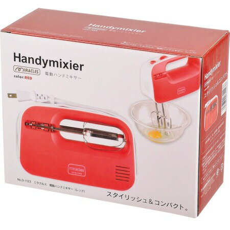 global hand blender market Global blender market 2016  a mixer and maybe a regular blender in the kitchenette but a hand blender known as stick blender or immersion blender adds a.