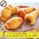 浅井商店パン教室 ゼロから始めるパン作りLesson3 チョココロネとバターロールいろいろな形成に挑戦!レシピ付き