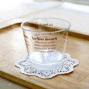 SHデザートカップ 茶150cc 25枚 C76-150BR...