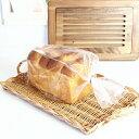 ★価格勝負★1.5斤にも向きます!2斤用食パン袋 IPP規格袋 KO-13 100枚入 【rrr】