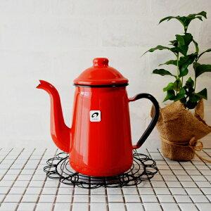 キリンコーヒーポット11cm 1.0L [レッド]