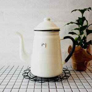 キリンコーヒーポット13cm 1.6L [ホワイト]