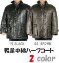 【3L・4L・5L】大きいサイズの軽量中綿ハーフコート【あす楽対応・送料無料・代引手数料無料・軽量・中綿収納型フード】