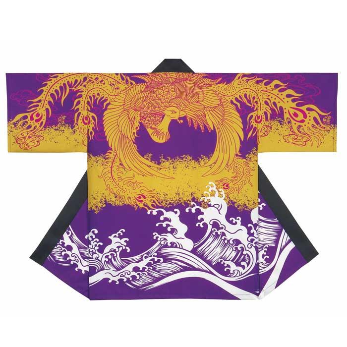 祭り 袢纏 紫 鳳凰 山吹 波 (o7438) プリント半纏 祭り 衣装 男女兼用 袢天 はんてん 【お取り寄せ商品 1点までメール便可】