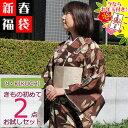 着物セット 選べる 着物 2点セット RK ブランド 着物 ...