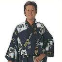 外国人向 ゆかた 相撲 Sumo wrestler (z独E747)外人用 暖簾 カーテン 飾り 土産 みやげ 海外 日本 ギフト お土産 プレゼント 贈答 海外 外国 【お取り寄せ商品】