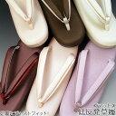 低反発草履 マット 日本製 低反発クッション入り草履長時間履かれる方普段履きなれない方に低反発 着物 きもの