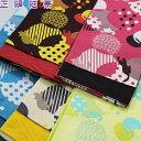 日本製 正絹 細帯 ねこ 鞠 水玉 半幅帯 半巾帯 四寸帯 長尺 ロングサイズ 絹 【1点までメール便可】
