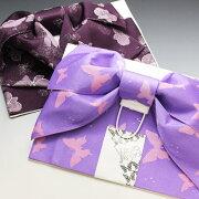 ゆかた用 結び帯 紫 パープル系 ゆかた帯 浴衣 つくり帯 着物 きもの