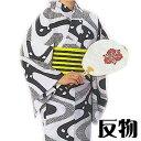 小紋反物 51 小紋 ゆかた as2233 ( 盆踊り 祭り 揃い 浴衣 )【お取り寄せ商品】