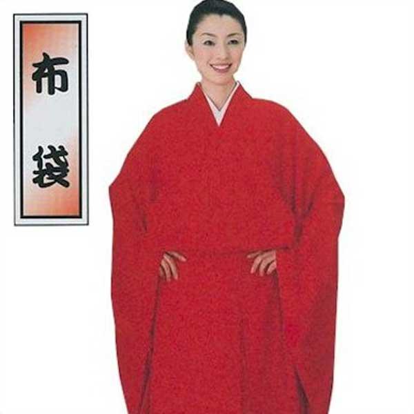 七福神 衣裳 布袋 セット (h神9157)七福神衣装 ほてい 【受注生産品 送料無料】