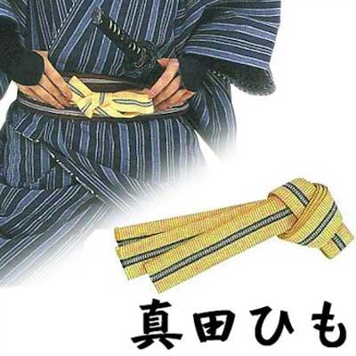真田紐 さなだひも (hY4) 踊り 衣装 股旅...の商品画像
