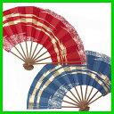 美しい舞扇子です。2色からお選びください。舞扇子(c2403-04)