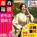 Y060011-fuku2015