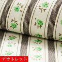 ショッピング手芸 アウトレット 生地 茶と緑の花のストライプ 洋裁 和裁 リメイク パッチワーク に 継ぎ目なし 縞 花柄 綿