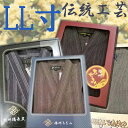 [Father's Day gift free shipping] 伝統工芸高級素材使用特選甚平 ≪ LL 寸 ≫( gentleman yukata work clothes present)