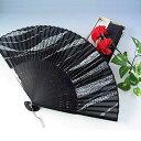 送料・ギフトラッピング無料!扇子と扇子袋のセットです。【母の日】扇子・扇子袋セット≪アルファベット・黒≫