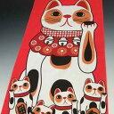手拭い 招き猫 赤 手ぬぐい てぬぐい ネコ ねこ 【メール便で2点まで 送料無料 】