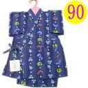 日本製 お子様 男の子用 甚平 90 子供用 1~2歳用 90cm 浴衣 寝巻 子供 じんべい