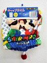 【メール便OK!】 スーパーマリオ キャップタオル(ポンポン付き) 【楽ギフ_包装】05P10Jan15