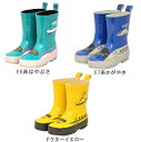 【JR各社承認許諾済】新幹線 長靴(レインブーツ)E5系はや...