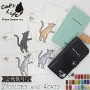 LG style L-03K ケース L-03Kケース L-03Kカバー L03Kケース L03Kカバー 手帳型 ケース カバー 手帳 CATSLIFE 猫 ねこ cat かわいい おしゃれ 全機種対応