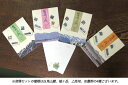 小谷村宿泊補助券45,000円分 【ふるさと納税】旅してみよう!小谷村へ
