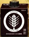 麦焼酎 KIRIN タルチョ25度 500ml