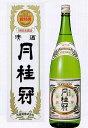 ≪超特選≫特別本醸造酒 月桂冠1.8L 〔化粧箱入り〕1800ml