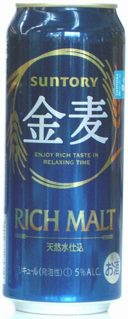 サントリー 金麦 500ml×24缶の商品画像