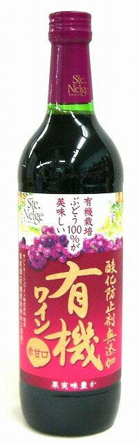 アサヒ サントネージュワイン 酸化防止剤無添加 ...の商品画像