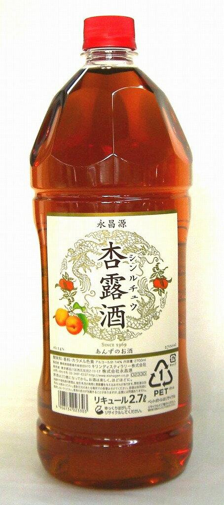 永昌源 杏露酒(シンルチュウ) 2700mlの商品画像
