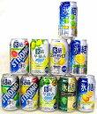キリン 缶チューハイ 氷結 詰め合わせ 350ml×24本