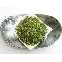 【送料無料】抹茶を多めに配合した抹茶入り上玄米茶 100g