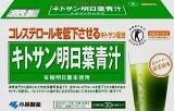 キトサン明日葉青汁(30袋/3個セット)【HLSDU】