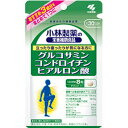 小林製薬 グルコサミン コンドロイチン ヒアルロン酸 240粒【ネコポス対応可】