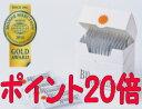 【正規販売店】カリカ・青パパイヤ発酵食品バイオ・ノーマライザー(3g×30スティック入)2箱セット【三旺インターナショナル】【送料無料】【20】【smtb-KD】