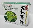 ミナト製薬 減肥 くわ青汁 2g×60袋