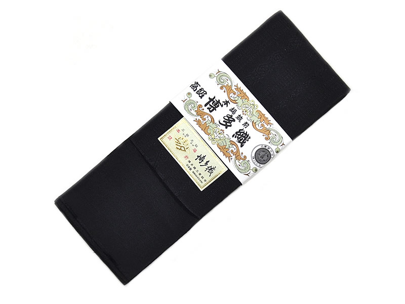 男物 正絹 博多織 角帯 献上柄 -黒/黒- [...の商品画像