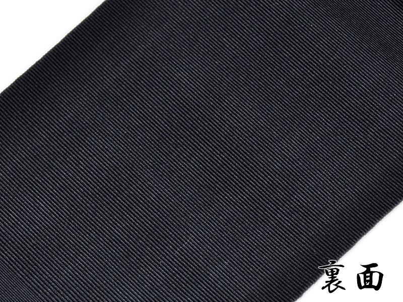 男物 正絹 博多織 角帯 献上柄 -黒/黒- ...の紹介画像3