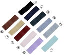 正絹 背伏せ 単品 全12色 [ 0608-065 ]  クリックポストOK  着物 きもの 仕立て 誂え きぬ シルク 補強 せぶせ 和裁 小物