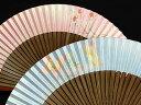 夏の和装のお供にうねり骨 京扇子 -蝶/桜- [ 0706-416 ]