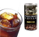 フェアトレード パウリーニョ缶コーヒー 190g 【無糖・無添加】【オーガニック 有機栽培】【ブラジルCOE入賞】【手摘み・天日乾燥】