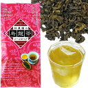 林農園の手作り烏龍茶 【台湾ウーロン茶】【農薬・化学肥料不使用】【第3世界ショップ】