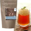 フェアトレードアールグレイ紅茶【国際的な有機認証団体の認証取得】