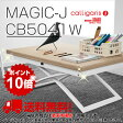 カリガリス昇降テーブル Magic-jマジックジェイ ウッド脚P94マットホワイト 天板P27ナチュラル