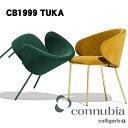 calligaris カリガリス ダイニングチェアCB1999 TUKA チェアファブリック 布張り椅子2脚セット