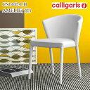 calligaris  カリガリス ダイニングチェア CS1442-LH AMELIE アメリーレザー 本革椅子
