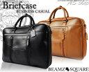 【送料無料】レザー ビジネスバッグ カジュアル ブリーフケース メンズ【BEAMZ SQUARE】本革 ビジカジ バッグ 通勤鞄 鞄 BS-2417【ポイント2倍】