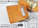 【ポイント2倍】バッファローレザー マネークリップ 財布 メンズ 水牛革【BEAMZ SQUARE】札ばさみ 二つ折り 財布 サイフ ブランドビームズスクエア BZSO430